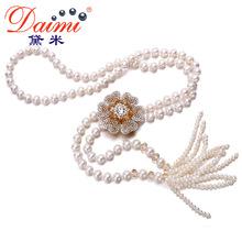 黛米珠宝 双飞 自主设计长款歌剧型流苏式珍珠水晶毛衣链项链正品