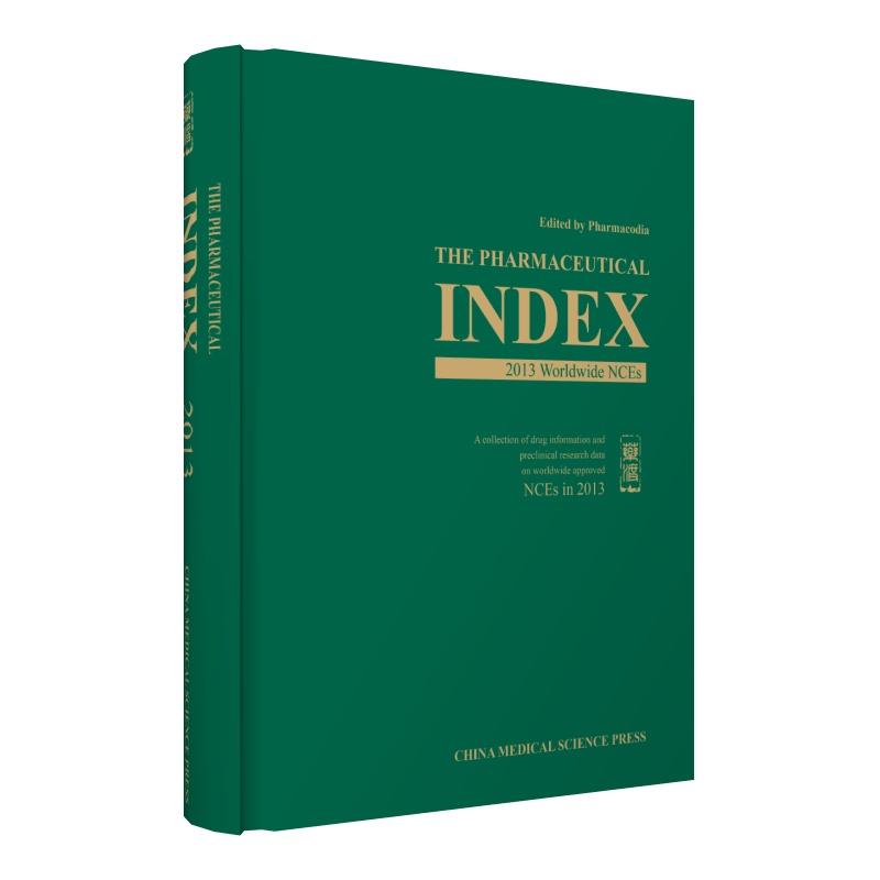 The Pharmaceutical Index 世界新药概览