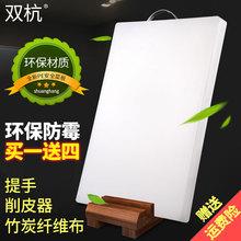 双杭加厚家用切菜板案板大小砧板粘板环保塑料擀面板PE菜墩刃板