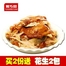 义兴张烧鸡500g豫乡园河南特产中秋礼盒 道口烧鸡 包邮