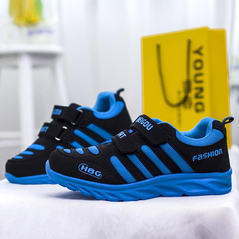 春秋款童鞋男童鞋2015新款休闲鞋大童鞋子跑步鞋秋季儿童运动鞋潮