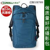 卡芮尔C3011 佳能尼康户外专业单反相机背包防盗摄影包双肩多功能