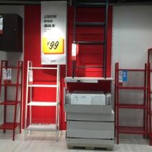 IKEA宜家国内代购勒伯格搁板柜4层置物架子书架收纳整理架子