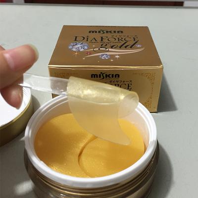 香港代购韩国DiaForce钻石Gold贵妇黄金眼膜贴 眼贴去淡化黑眼圈