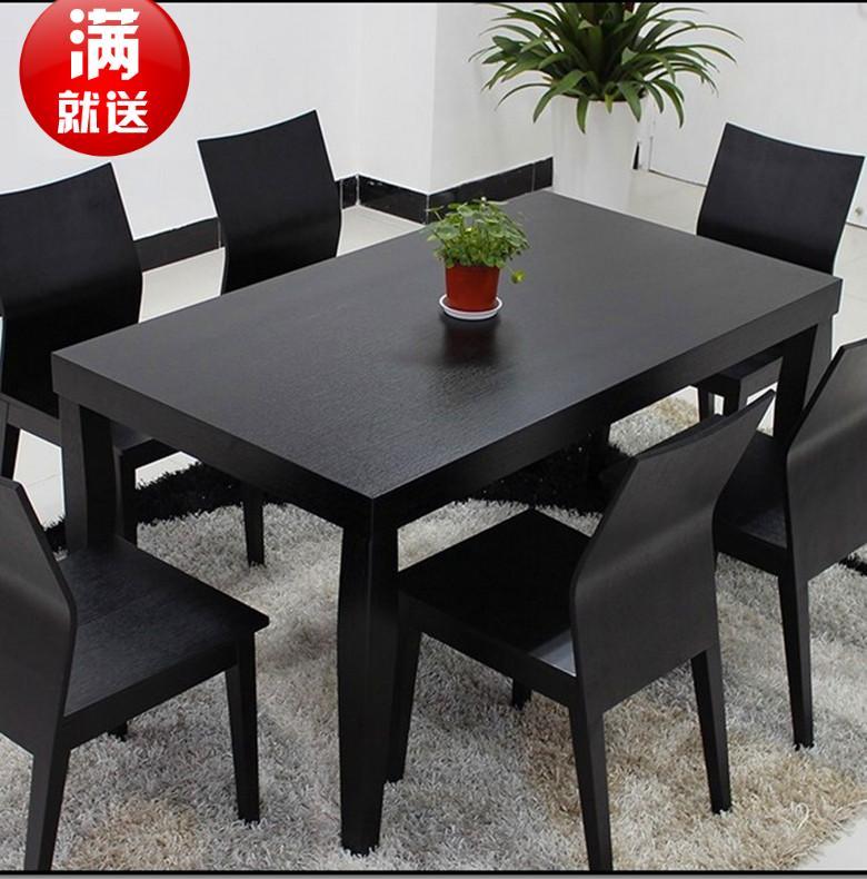 现代简约实木餐桌黑色餐桌椅组合4人6人家用吃饭桌子