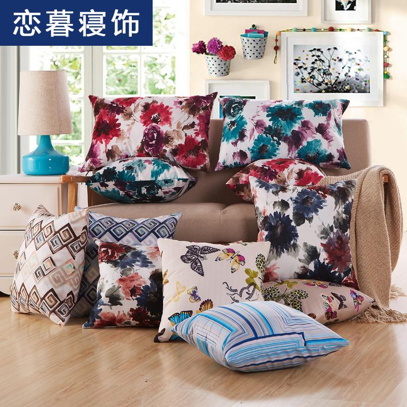 恋暮沙发靠垫抱枕套床头办公室床上座椅子靠枕护腰枕大号含芯包邮