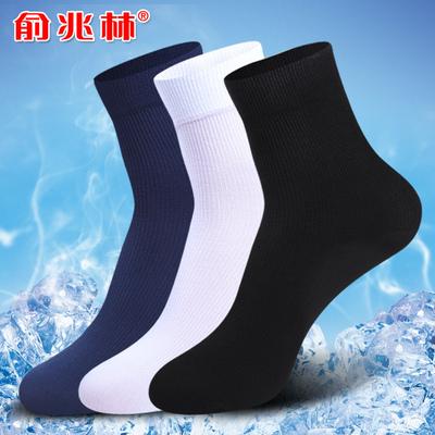 俞兆林男士透气短丝10双装