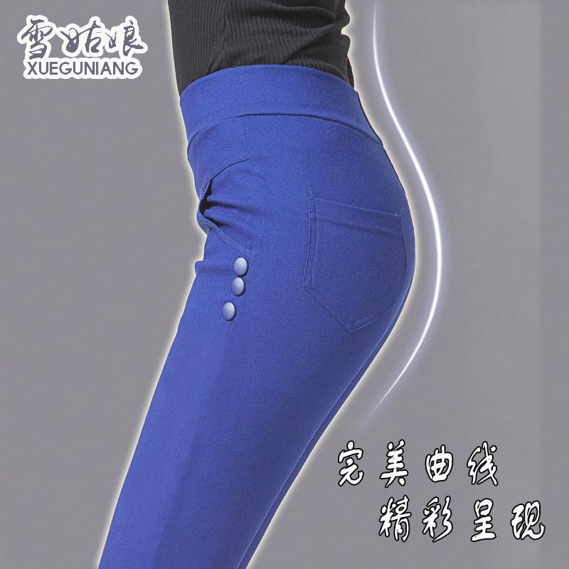 弹力显瘦打底裤九分女士秋薄款冬天季9分可外穿修身夏学生长裤潮