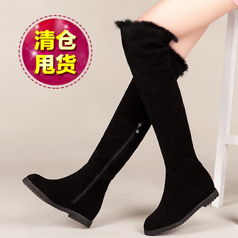 图格兰冬季平跟过膝长靴女式磨砂皮瘦腿圆头夜店高靴欧美兔毛靴子