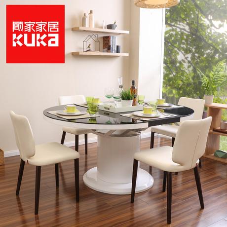 顾家家居 可伸缩餐桌椅组合钢化玻璃现代简约小户型圆形饭桌1675商品大图