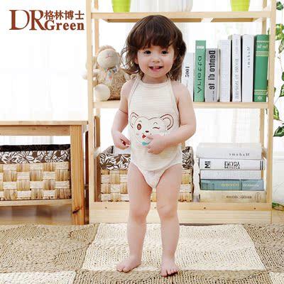 格林博士彩棉婴儿肚兜春夏季新生儿宝宝婴幼儿护肚围兜双层肚兜