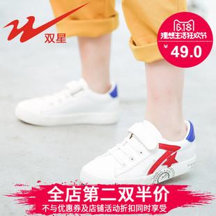 双星儿童板鞋男童休闲鞋2017春季新款运动鞋女童小白鞋宝宝鞋子潮