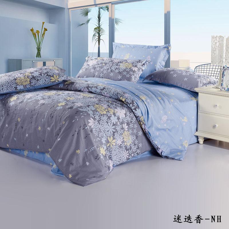 全棉婚庆 纯棉四件套 全棉床上用品床品四件套床单被套特价