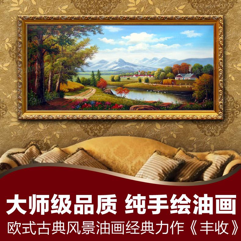 手绘欧式油画山水风景新古典客厅大幅立体装饰画壁画丰收聚宝盆