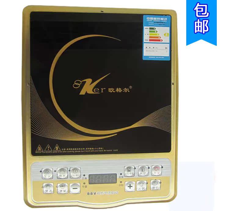热卖欧格尔电磁炉正品 整版触摸式家用嵌入式节能小型厨房电器特