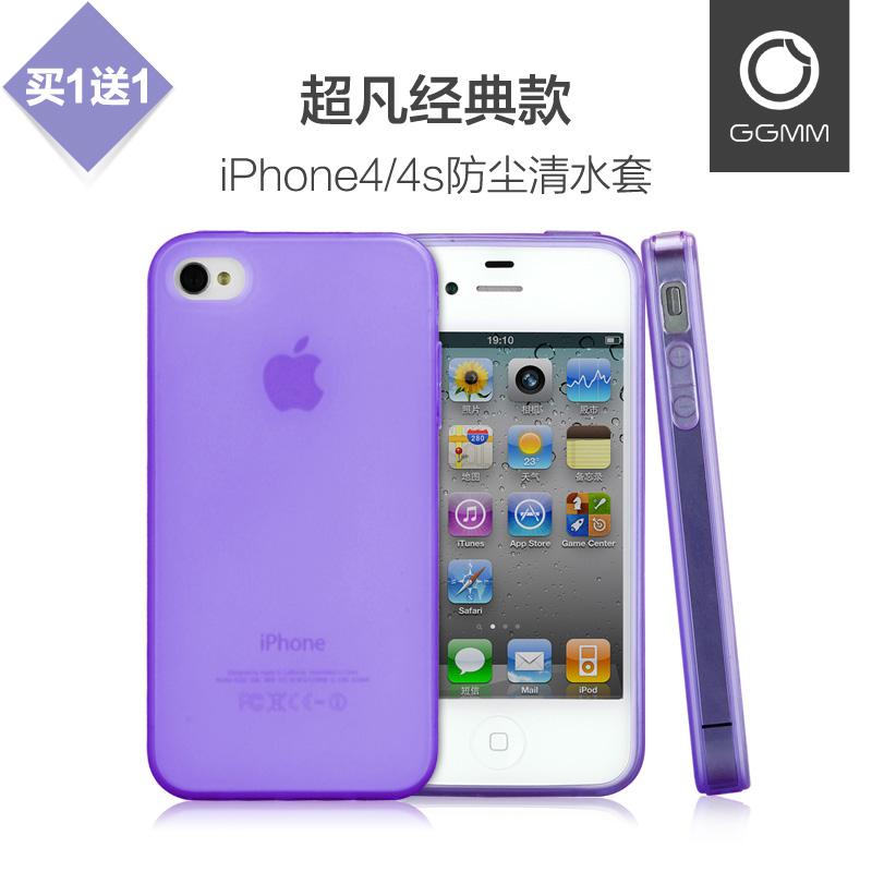 古古美美 苹果iphone4s手机壳套 苹果4s保护外壳手机壳 正品包邮