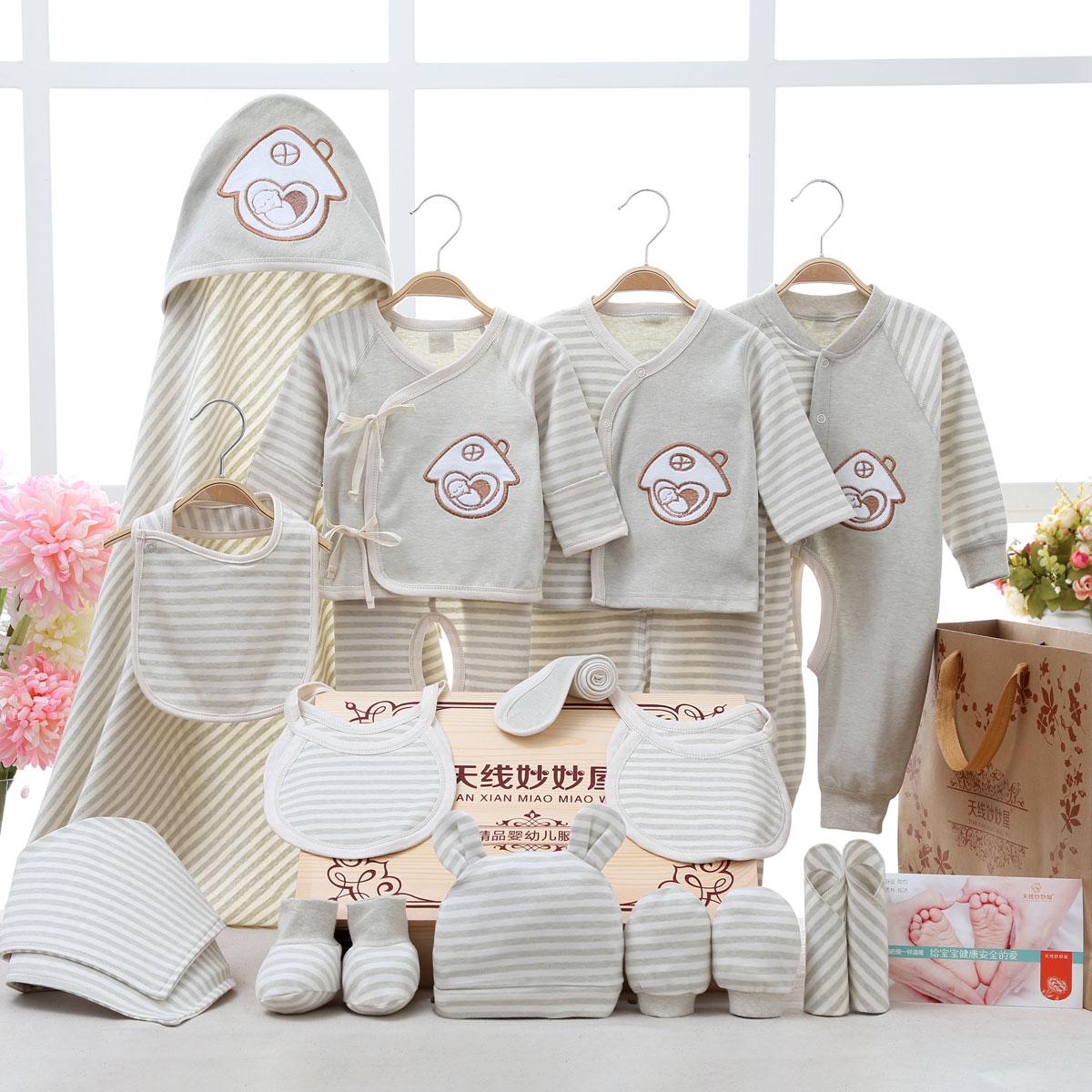 嬰兒禮盒新生兒衣服套裝春夏四季純棉寶寶用品母嬰用品滿月夏禮物
