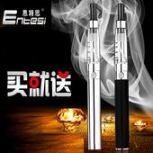 包邮男士电子烟戒烟产品大烟雾正品单杆蒸汽水烟送烟油