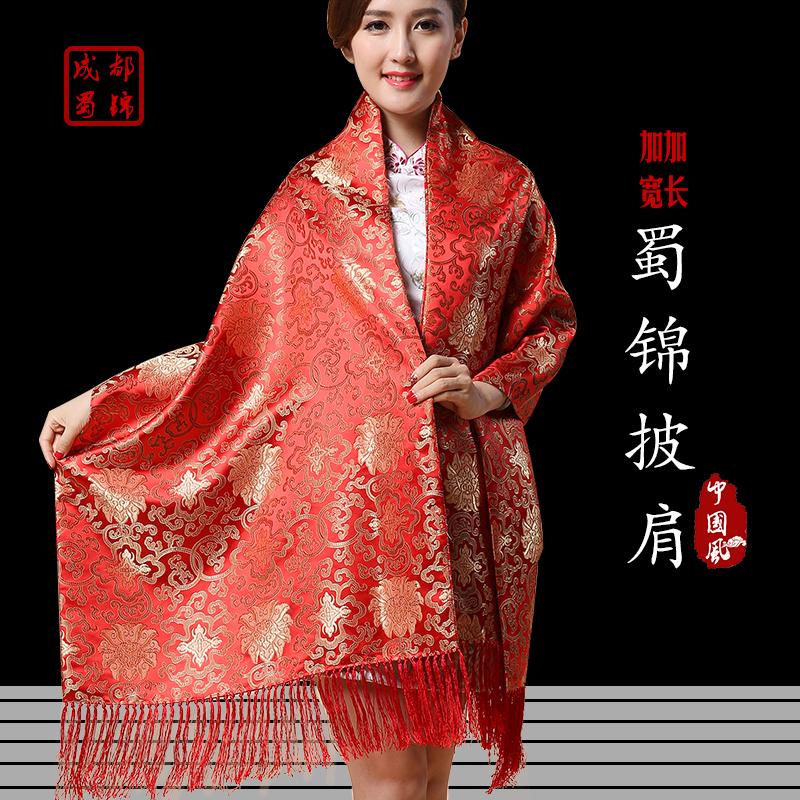 蜀锦披肩 刺绣披肩特色礼品中国风送老外四川旅游纪念品出国礼品图片