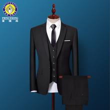 西服套装男士修身商务正装职业西装三件套新郎伴郎服结婚礼服夏季