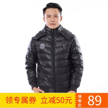 赛琪运动羽绒服男秋冬新连帽休闲