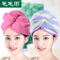 毛毛雨干发帽加厚吸水浴帽擦头发速干毛巾包头巾 超强吸水干发巾