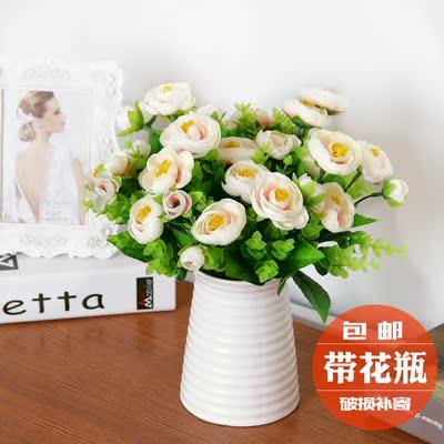 [最后1小时] 永生仿真花卉套装玫瑰花客厅餐桌假花艺茶几摆件装饰陶瓷花瓶批发