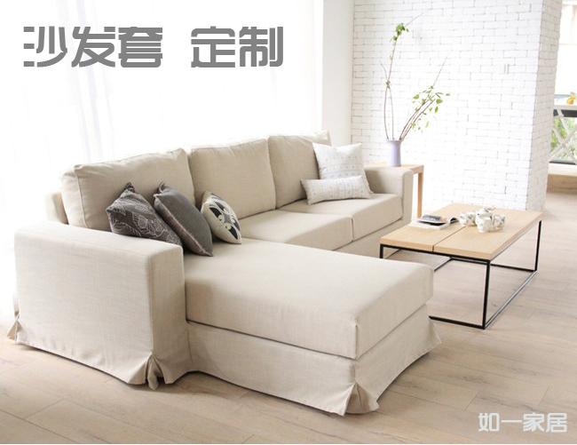 布艺沙发套全盖定做 全包紧包 订做田园欧式沙发套沙发罩全盖布料图片