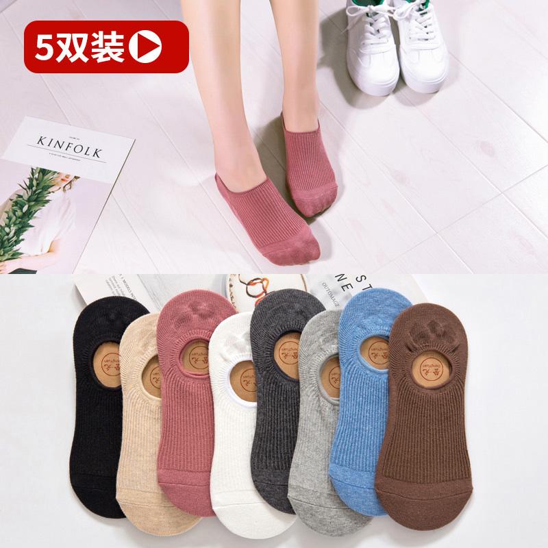 硅胶短袜袜子女士浅口袜隐形夏季薄棉袜 5双装