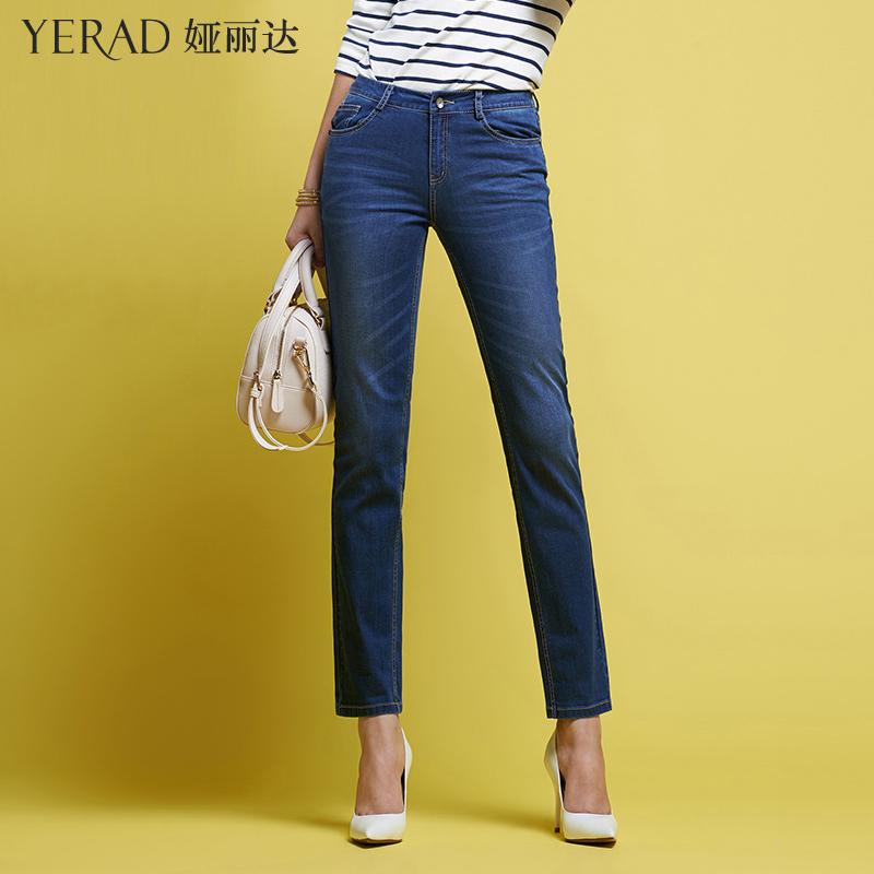 娅丽达女裤2015春装新款显瘦大码直筒裤长裤弹力修身直筒牛仔裤女