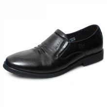 秋冬新款 MB545655 男式低帮套脚真皮商务休闲鞋 正品 木林森男鞋
