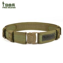 自由兵户外装备 战术腰带 带拓展外腰带 户外野营战术外腰带