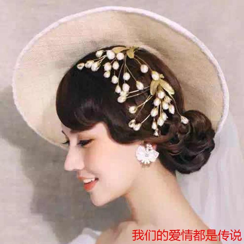 新娘饰品金色珍珠树叶造型头饰欧式发饰套装结婚影楼婚纱配饰
