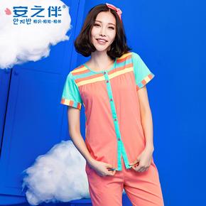 【5.27聚】安之伴新品短袖女士睡衣套装春夏新款 开衫针织棉质家