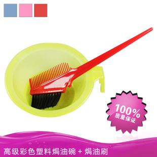美發焗油碗工具套裝 發膜護理必備DIY染發碗發廊專用 熱賣