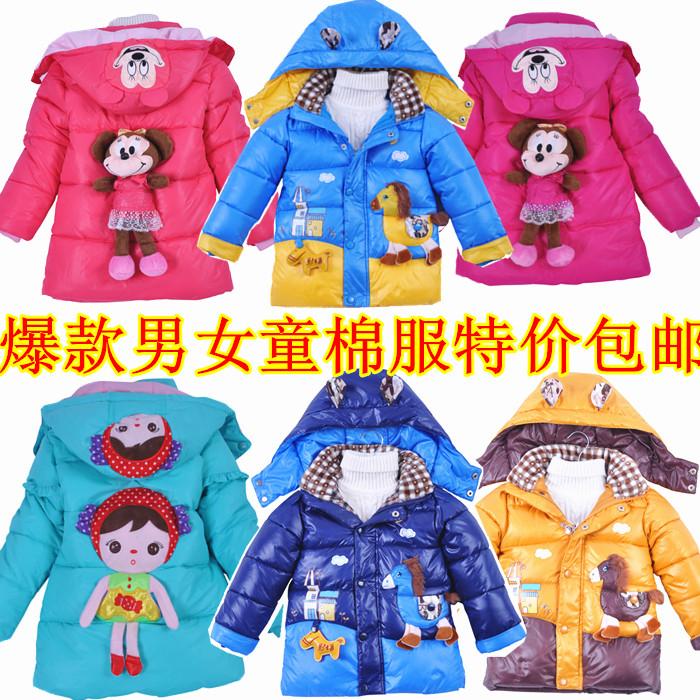 童装男童女童棉衣2014新款韩版儿童羽绒棉服宝宝棉袄外套中长款潮
