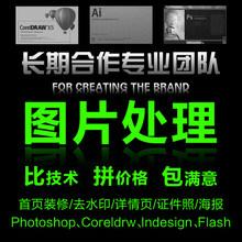 广告易拉宝宣传页招聘平面海报设计制作定制活动排版淘宝dm单服务