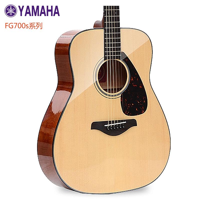 授权正品YAMAHA雅马哈FG700S单板民谣FGX700SC单板民谣电箱木吉他