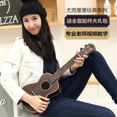 Dove鸽子吉他DD-220S质量好吗