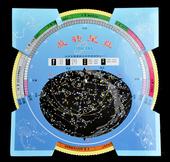 旋转星盘天文爱好者观星天文望远镜星图旋转星图星座图星座盘