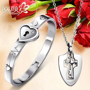 欧颜同心锁情侣手链一对韩版刻字男钥匙项链情侣手镯女