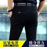 冬季加厚男士商务休闲裤修身韩版英伦小脚裤子男长裤加绒黑色男裤
