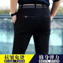 春季新款男士商务休闲裤修身韩版英伦小脚裤子男长裤弹力黑色男裤