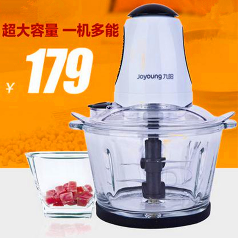 特价 Joyoung/九阳JYS-A900绞肉机家用电动碎肉机搅拌机料理机