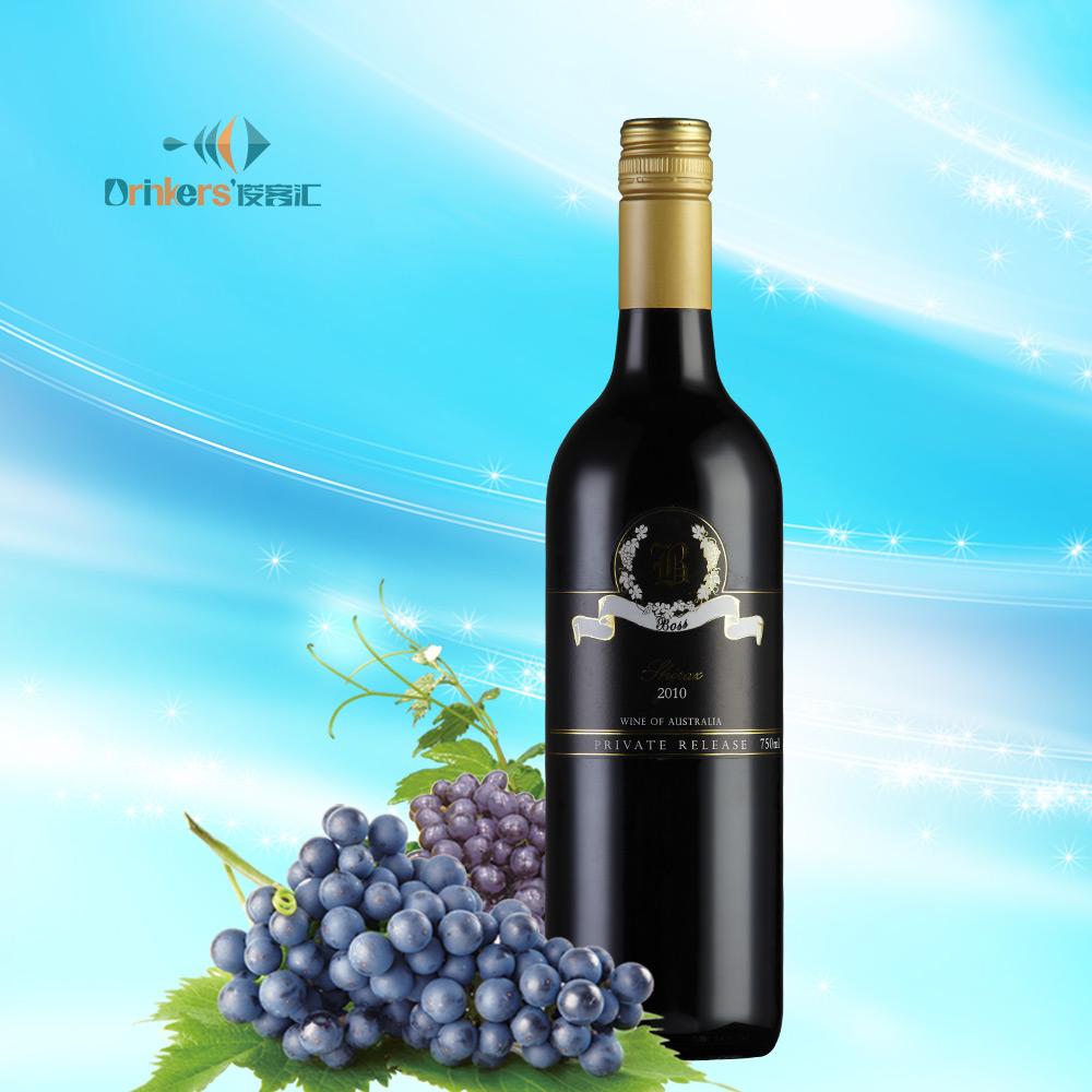 正品澳大利亚进口红酒 福布斯设拉子干红葡萄酒 澳洲西拉男士之选