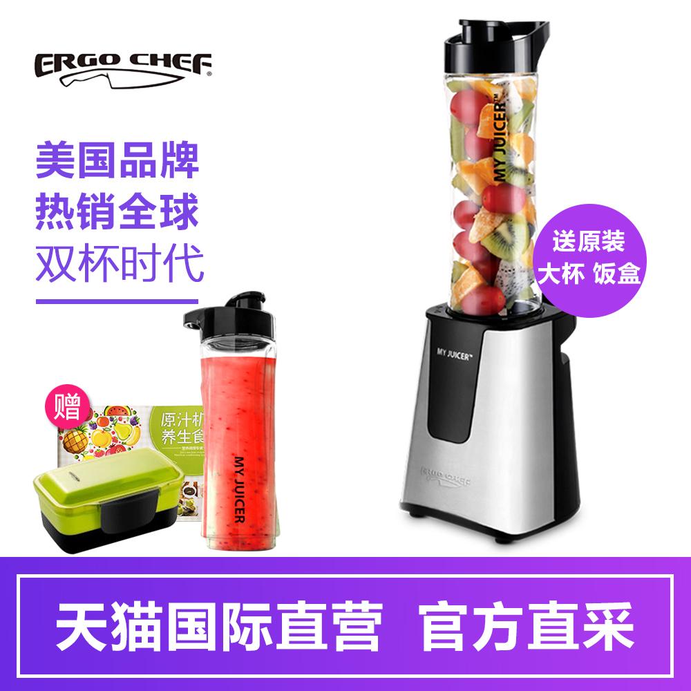【直营】美国Ergo CHEF MY JUICER2便携榨汁果汁机