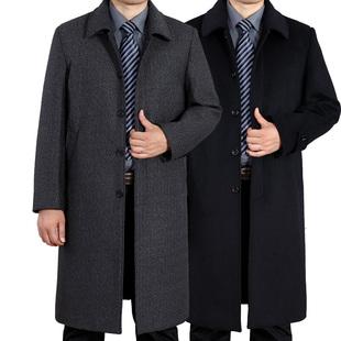 中老年过膝加长休闲大衣男长款羊毛呢子大衣超长外套大码风衣冬