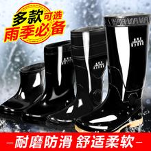 防水鞋 雨靴套鞋 低帮男短筒男士 水鞋 中筒成人防滑耐磨高筒胶鞋 雨鞋