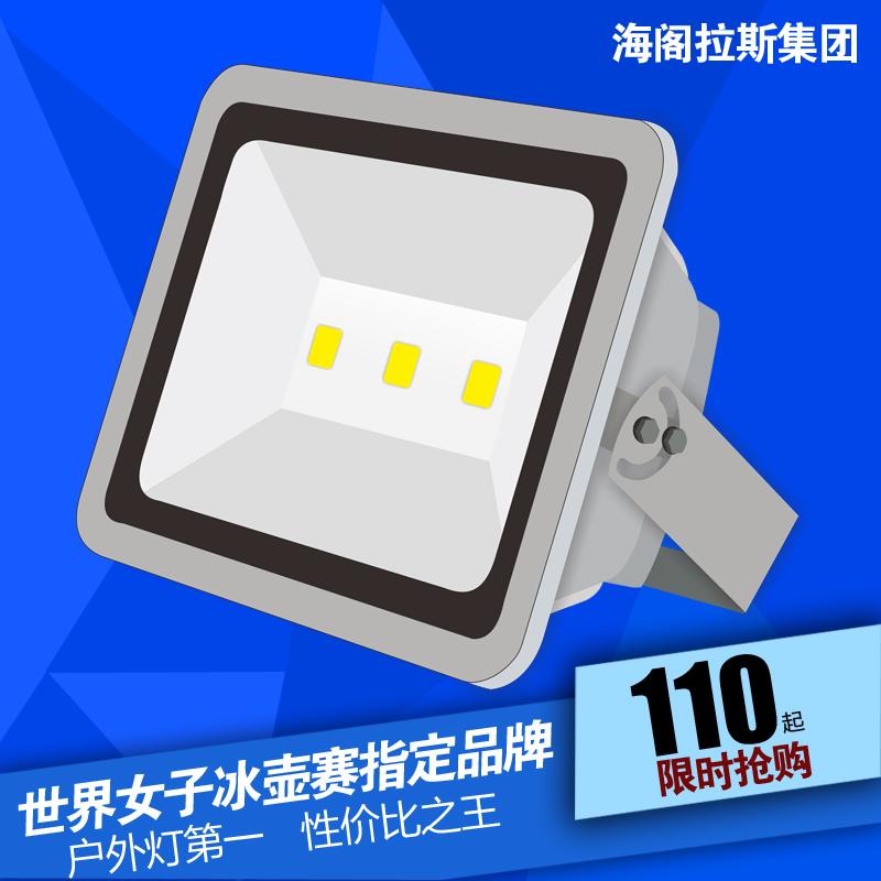 大功率led50w100w150w200w 投光灯招牌灯投射灯广告灯户外灯防水