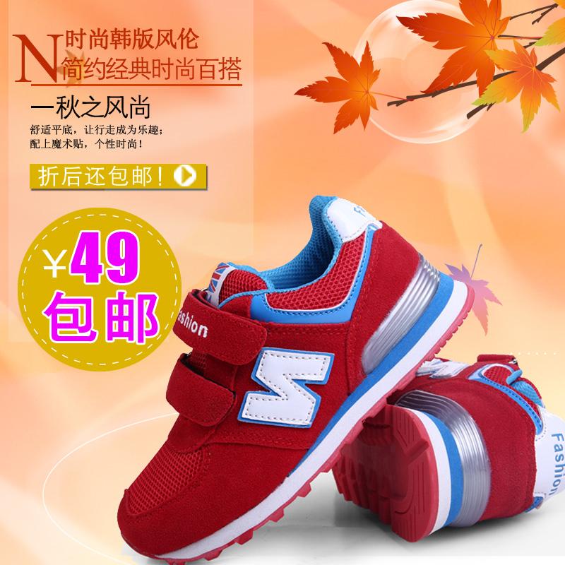 2014秋冬款童鞋 男童女童儿童韩版n子鞋潮儿童运动鞋冬季加毛棉鞋
